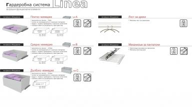 Стандартно вграждани елементи за гардеробна система LINEA